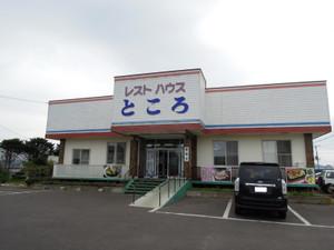 Dscn0212_2